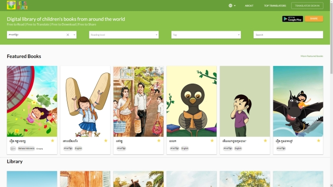 Let's Read Website - Free Khmer Children's Books